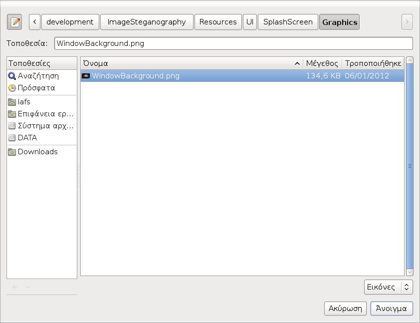 Steganography System (Prototype). (4/5)